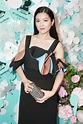 Christine Kuo – Tiffany & Co. Jewelry Collection Launch in ...