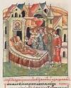 Izyaslav II Mstislavich of Kiev (c1097-1154) | Familypedia ...