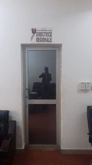 bureau des douanes bureau de la directrice régionale des douanes de kati