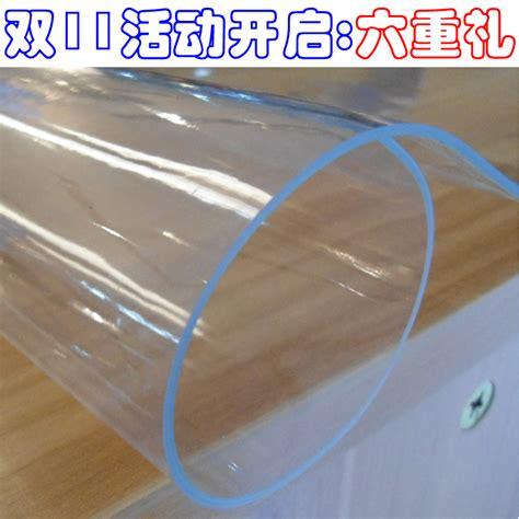 nappe transparente epaisse pour table en verre