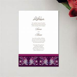 Belly bands for wedding invitations truly unique for Muslim wedding invitations online free