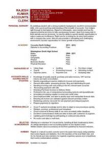 resume exle entry level accounting clerk positions in minecraft entry level resume templates cv jobs sle exles free download student college graduate
