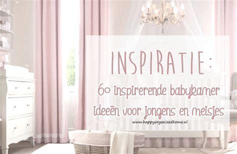 babykamer jongens inspiratie 60 babykamer idee 203 n voor jongens en meisjes