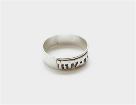 The Wedding Rings.........