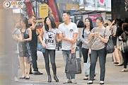 黃智賢找數氹老婆 - 東方日報