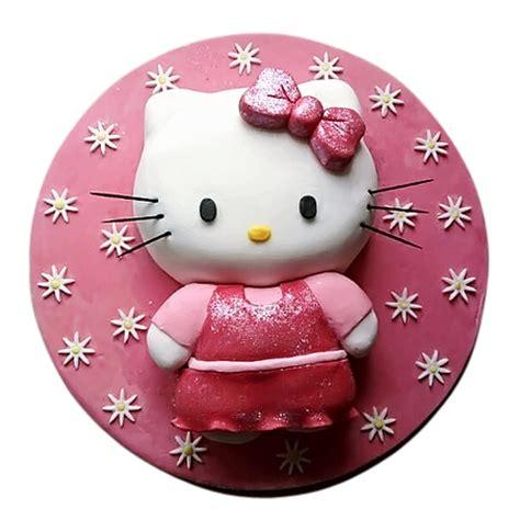 hello cake decorations