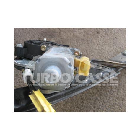 leve vitre electrique avant gauche bmw  turbo casse