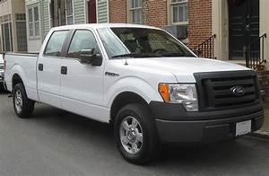 Ford F-series  Twelfth Generation