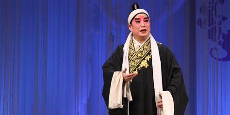 Shijiazhuang Sixian Opera Troupe Of Hebei