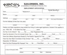 Job Application Form Print Out