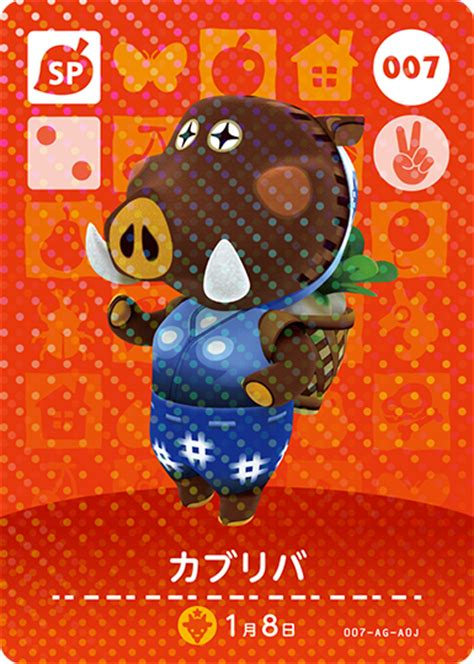 animal crossing amiibo cards series  list