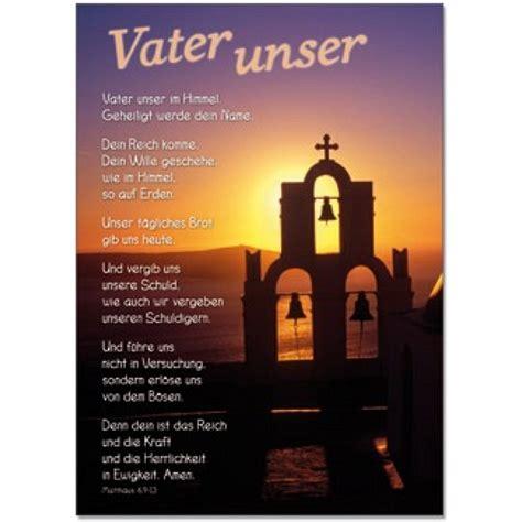 Postkarten Vater unser im Himmel, 12 Stück, 9,60