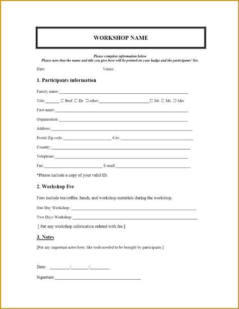 google docs registration form template fabtemplatez