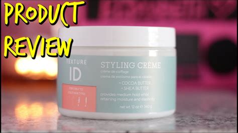hair styling products reviews review texture id styling cr 232 me 4811