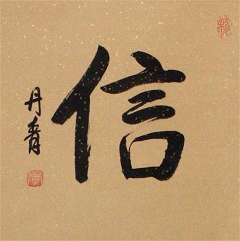 142 Best Images About Kanji On Pinterest
