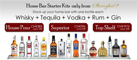 home bar starter kits