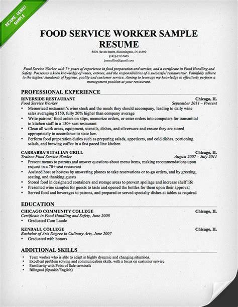 cuisine pro services entry level waiter resume sle resume genius