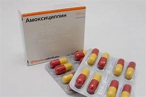 Восковая моль лечение аденомы