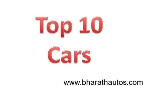bike modification  india bharath autos automobile