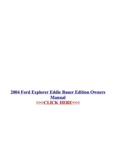 ford explorer eddie bauer owners manual owners