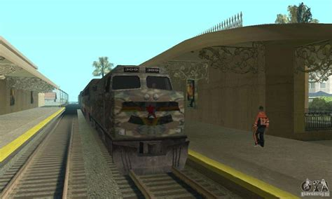 camo train  gta san andreas