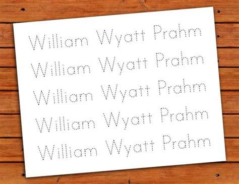 personalized print name trace worksheet pdf printable