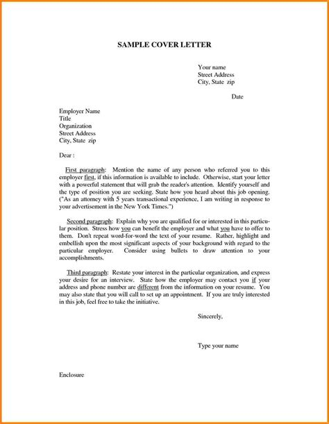 cover letter opening statements examples case