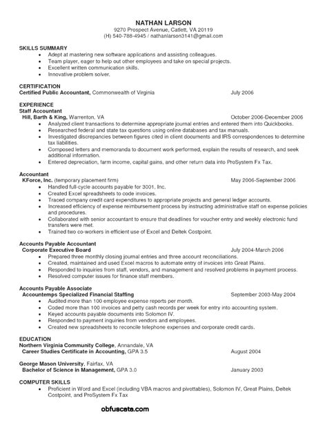 Resume Template Office by Resume Templates