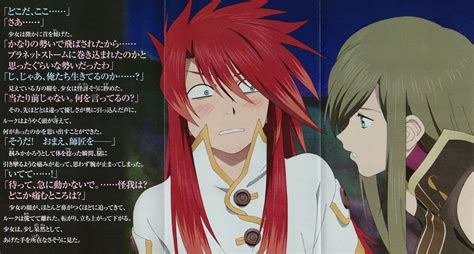 Wallpaper Abyss Anime - tales of the abyss hd wallpaper and background image