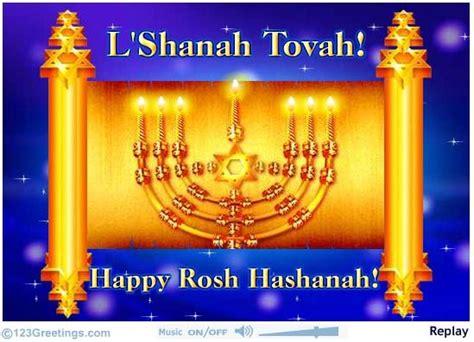 lshanah tova    friends  family celebrating