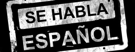 Test Di Spagnolo Test Di Lingua Spagnola Livello A1 Test E Questionari