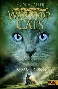 Crepúsculo: Los gatos guerreros - La nueva profecía V (Juvenil) (Spanish Edition)