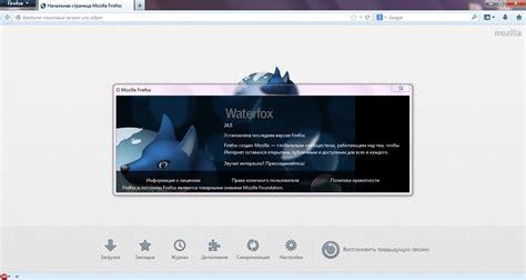 Mozilla Firefox 24 0 Skachat Besplatno Na Russkom Yazike