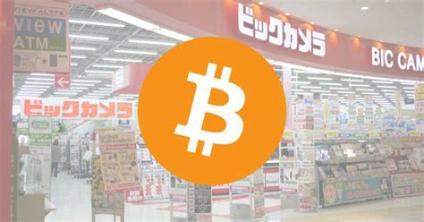 Suffered in 2011, three years after the scandal would be even greater. One of Japans Largest Camera Stores Now Accepts Bitcoin at ...