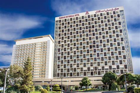 Esteghlal Hotel Tehran-Iran