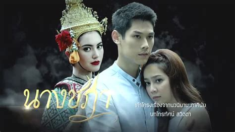 new lakorn thai ch7 - Movie Search Engine at Search com