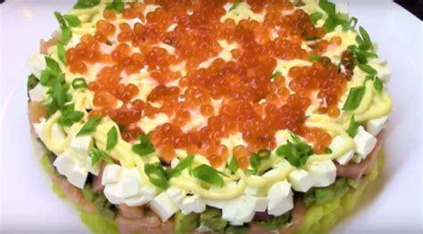 shikarnyy salat  semgoy  avokado food