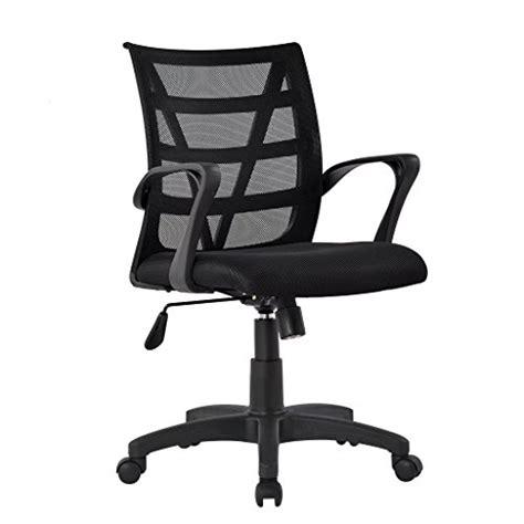 langria fauteuil de bureau pivotant avec m 168 166 canisme d