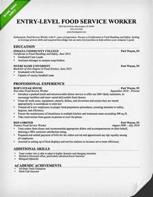 food service worker resume sles entry level food service worker resume sle this resume sle to use as a template