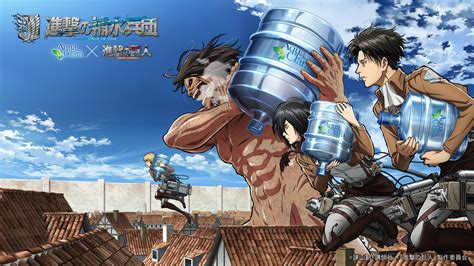 shingeki  kyojin season  poster dowload anime