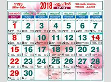 Malayalam Calendar April 2018 calendarcraft