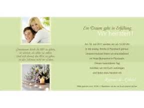 hochzeits einladung hochzeitskarte hochzeitseinladung einladung hochzeit einladungskarten grün