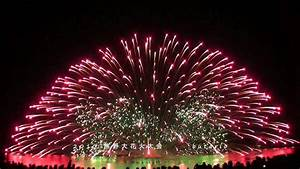 Fireworks  Feuerwerk  900mm  36 Inch  A Water Shell