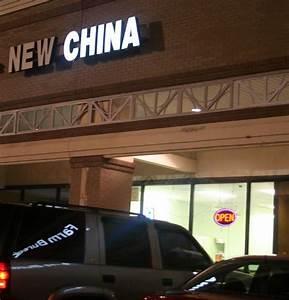 New China Chinese 2857 Kirby Rd, Memphis, TN