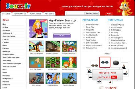 juex de cuisine jeux fr créé par na le 15 08 2000 sur lol