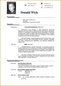 american resume template doc 7 cv model lettre administrative