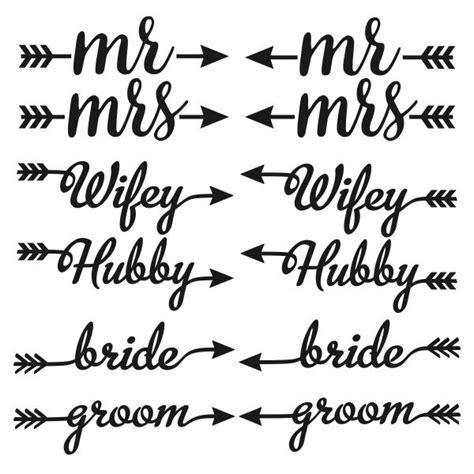 Free svg arrow set for words. Hubby and Wifey Arrow Cuttable Design | Cricut wedding ...