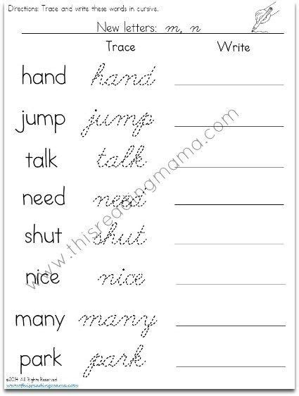 cursive handwriting worksheets   years
