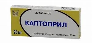 Препараты при повышенном давлении не вызывающие кашель у