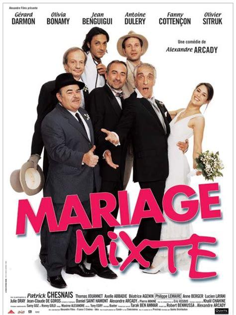 photo de mariage mixte affiche du mariage mixte affiche 1 sur 1 allocin 233